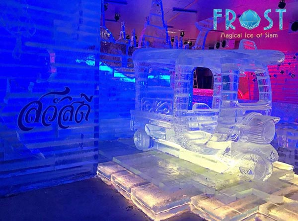 Frost Magical Ice of Siam3